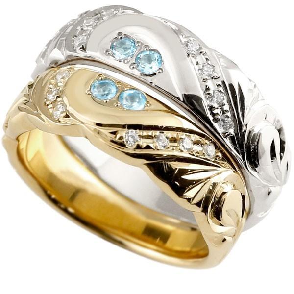 マリッジリング 結婚指輪 ペアリング ハワイアンジュエリー ブルートパーズ ダイヤモンド イエローゴールドk18 ホワイトゴールドk18 幅広 ハート 18金 母の日