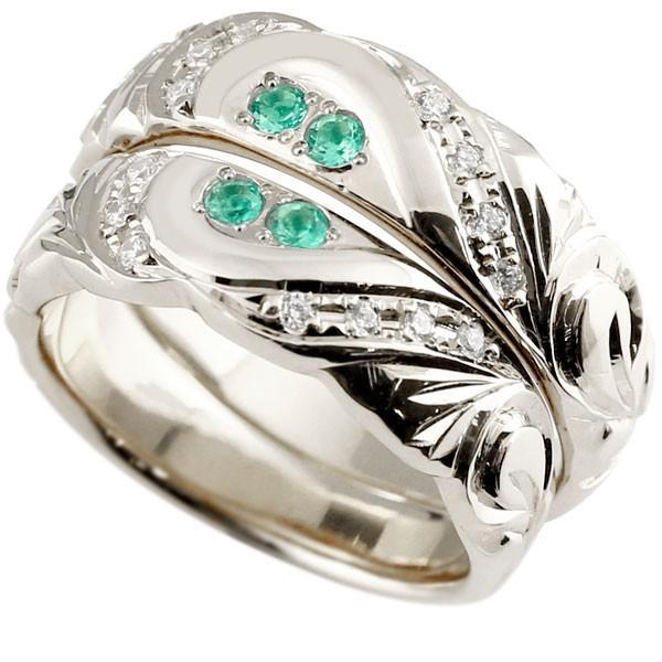 結婚指輪 ペアリング ハワイアンジュエリー エメラルド ダイヤモンド シルバー 幅広 指輪 マリッジリング ハート ストレート カップル クリスマス 女性
