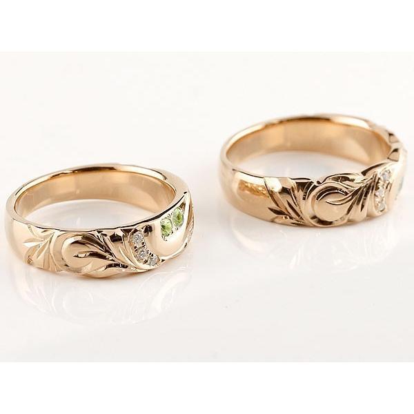 マリッジリング 結婚指輪 ペアリング ハワイアンジュエリー ペリドット ダイヤモンド ピンクゴールドk18 幅広 指輪 マリッジリング ハート 18金 クリスマス 女性