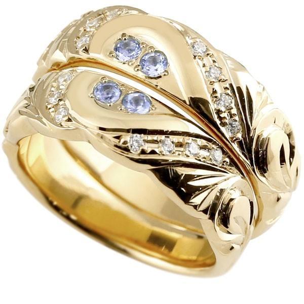 結婚指輪 ペアリング ハワイアンジュエリー タンザナイト ダイヤモンド イエローゴールドk10 幅広 指輪 マリッジリング ハート ストレート カップル 10金 母の日
