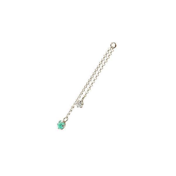 1個 パーツ ピアス用 イヤリング用 ホワイトゴールドk18 エメラルド ダイヤモンド シンプル レディース 宝石 送料無料