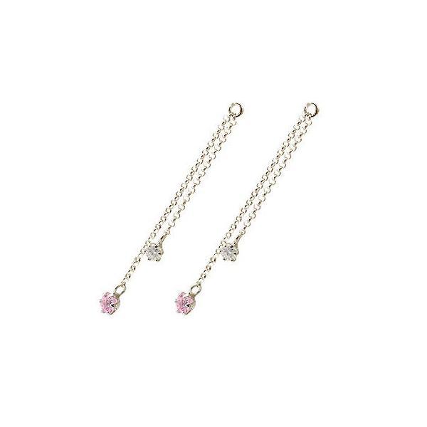ピアス プラチナ 2個 パーツ 用 イヤリング用 ピンクサファイア ダイヤモンド シンプル レディース 宝石 送料無料