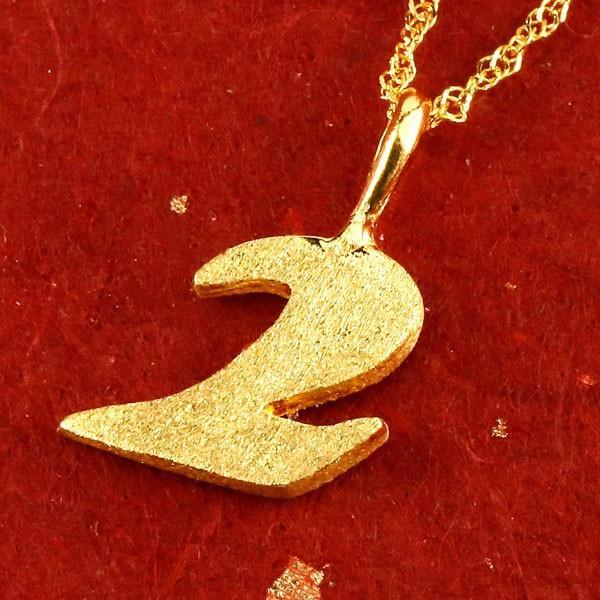 24金 ネックレス トップ メンズ 純金 ゴールド 24K 数字 2 ペンダント ゴールド k24 ナンバー シンプル 送料無料