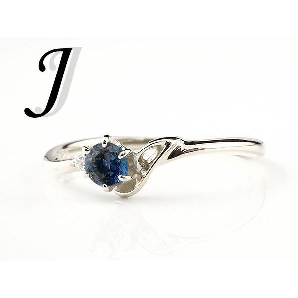 エンゲージリング イニシャル ネーム J 婚約指輪 ブルーサファイア ダイヤモンド シルバー 指輪 アルファベット レディース 9月誕生石 人気 クリスマス 女性