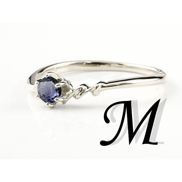 エンゲージリング イニシャル ネーム M 婚約指輪 アイオライト ダイヤモンド プラチナ 指輪 アルファベット レディース 人気 クリスマス 女性