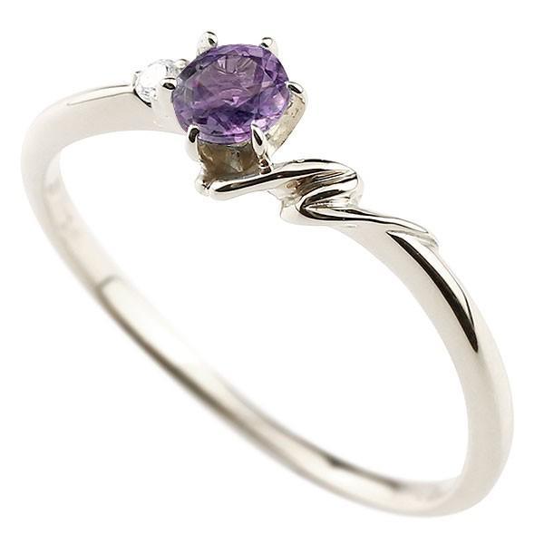 エンゲージリング イニシャル ネーム N 婚約指輪 アメジスト ダイヤモンド シルバー 指輪 アルファベット レディース 2月誕生石 人気 クリスマス 女性