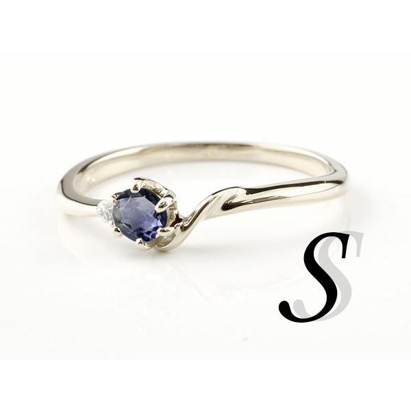 婚約指輪 安い エンゲージリング イニシャル ネーム S 婚約指輪 アイオライト ダイヤモンド プラチナ 指輪 アルファベット レディース 人気  女性 送料無料|atrusyume|04