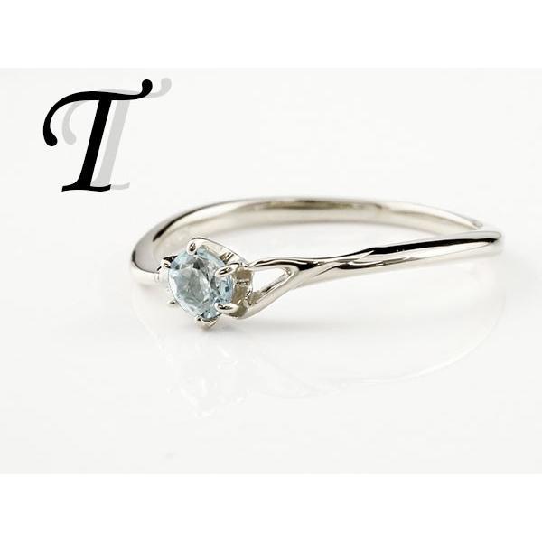 ピンキーリング イニシャル ネーム T アクアマリン ダイヤモンド 華奢リング シルバー 指輪 アルファベット レディース 3月誕生石 人気 クリスマス 女性