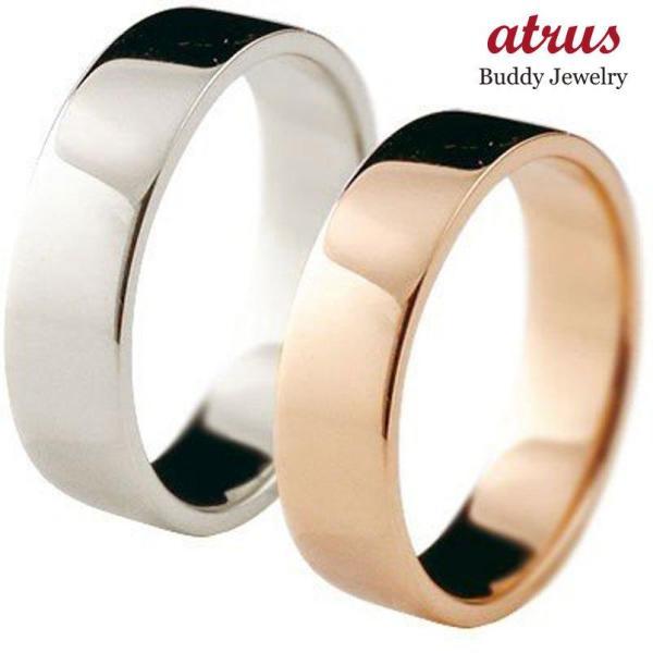 06b23fb681 結婚指輪 ペアリング 平角 プラチナ 5ミリ 地金 宝石なし ピンクゴールドk18 18 ...