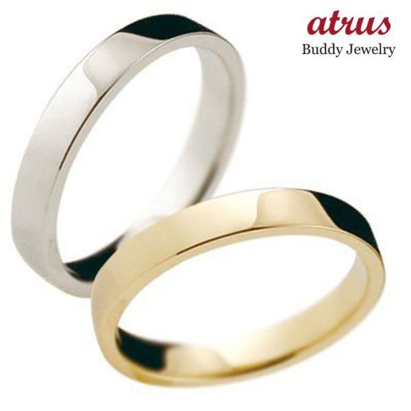 ペアリング 平角 3ミリ マリッジリング 結婚指輪 地金 宝石なし ホワイトゴールドk18 イエローゴールドk18 18金 ストレート カップル クリスマス 女性