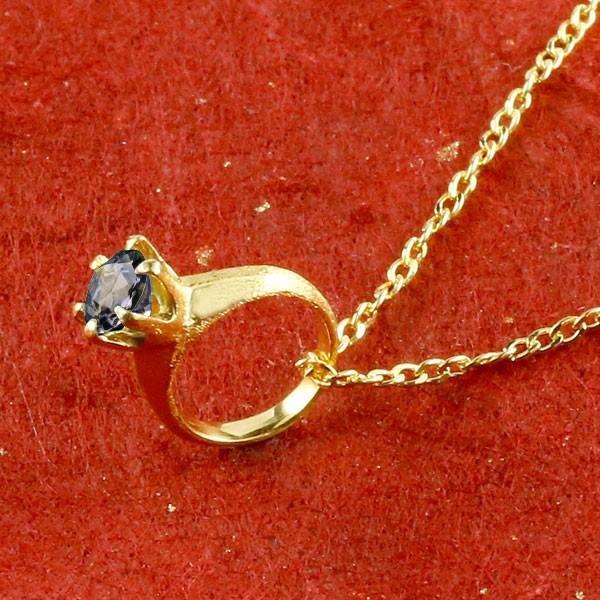 24金ネックレス メンズ 純金 ベビーリング アイオライト 一粒 ペンダント 誕生石 出産祝い トップ ゴールド k24 立爪 人気 シンプル 送料無料
