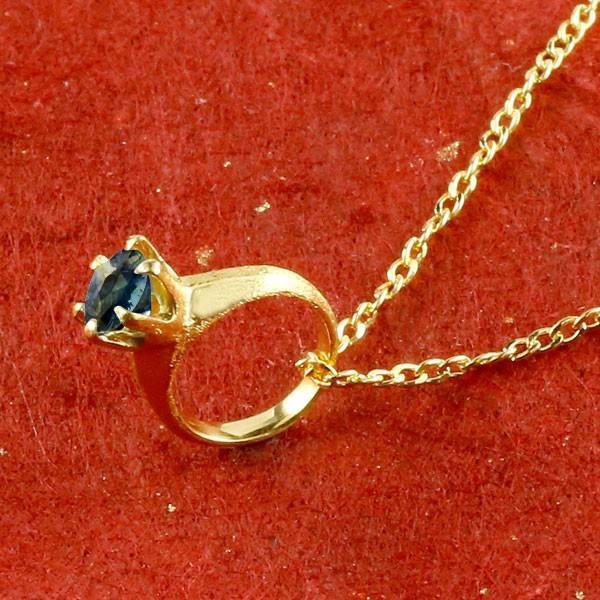 24金 ネックレス トップ メンズ 純金 ベビーリング サファイア 一粒 ペンダント 誕生石 出産祝い 9月誕生石 ゴールド k24 立爪 人気 青い宝石 送料無料