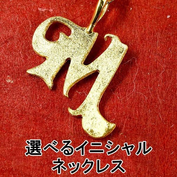 24金ネックレス 純金 トップ 選べるイニシャル ゴールド 24K アルファベット ペンダント ゴールド k24 レディース 送料無料
