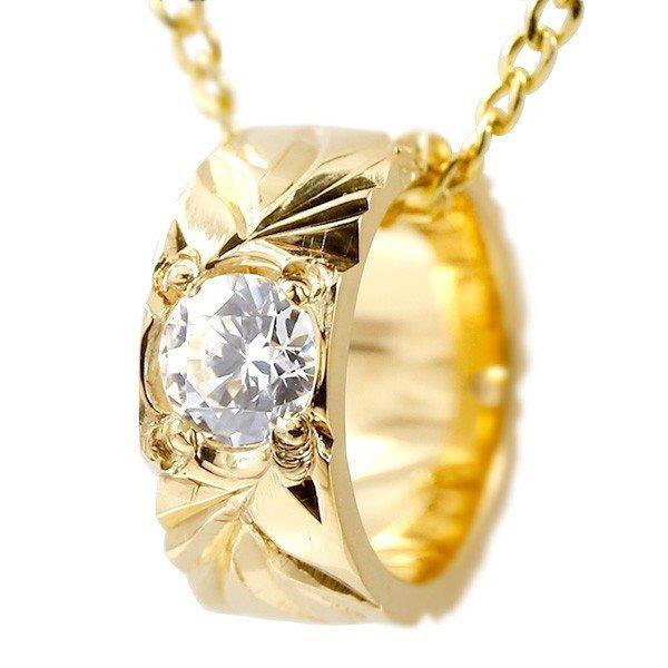 ハワイアンジュエリー ネックレス ダイヤモンド ベビーリング イエローゴールドk18 チェーン ネックレス レディース シンプル 18金 人気 プレゼント 女性