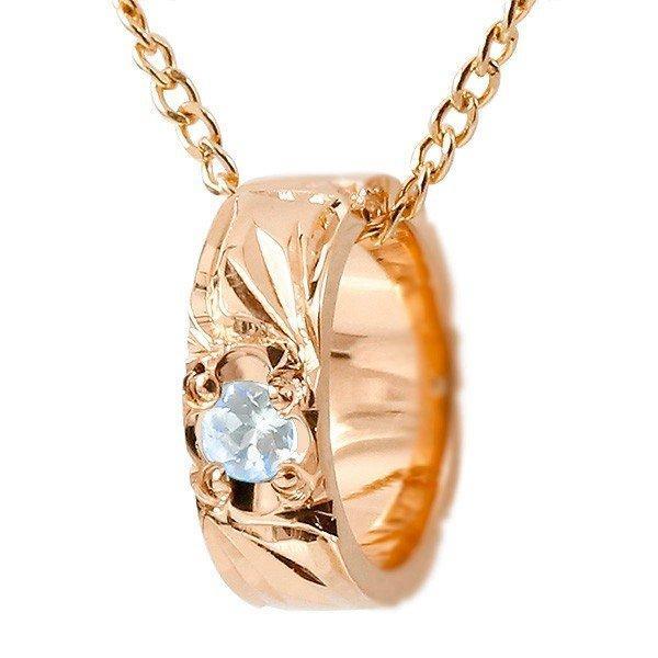 ハワイアンジュエリー ネックレス ブルームーンストーン ベビーリング ピンクゴールドk18 チェーン ネックレス レディース シンプル 18金 人気 プレゼント 女性