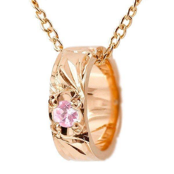 ハワイアンジュエリー ネックレス ピンクサファイア ベビーリング ピンクゴールドk18 チェーン ネックレス レディース シンプル 18金 人気 プレゼント 女性