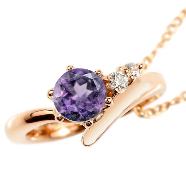 ネックレス アメジスト ダイヤモンド ベビーリング ピンクゴールドk18 チェーン ネックレス レディース シンプル ダイヤ 人気 18金 プレゼント 2月誕生石