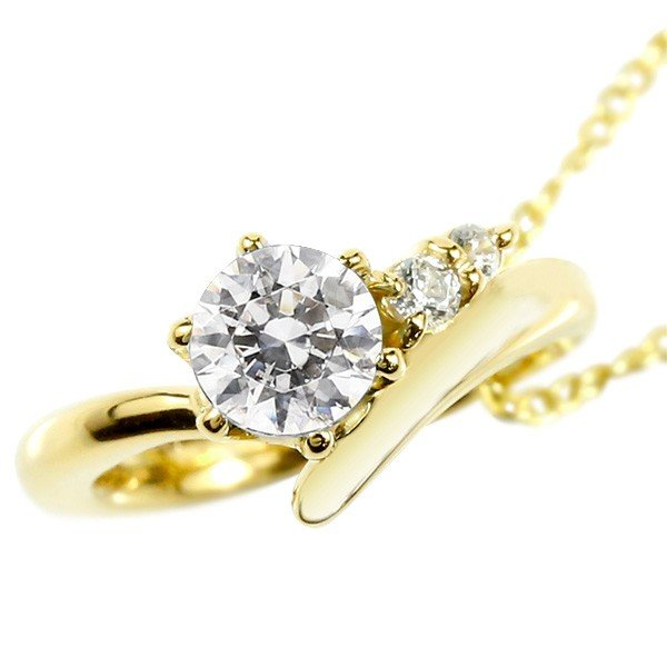 ネックレス ダイヤモンド ベビーリング イエローゴールドk10 チェーン ネックレス レディース シンプル ダイヤ 人気 10金 プレゼント 4月誕生石 送料無料