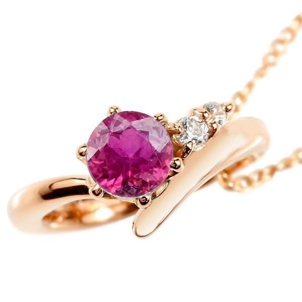 ネックレス ルビー ダイヤモンド ベビーリング ピンクゴールドk18 チェーン ネックレス レディース シンプル ダイヤ 人気 18金 プレゼント 7月誕生石 送料無料