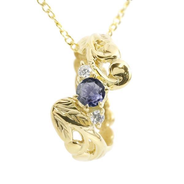 ハワイアンジュエリー ネックレス アイオライト ダイヤモンド ベビーリング イエローゴールドk18 チェーン ネックレス レディース 18金 プレゼント 女性