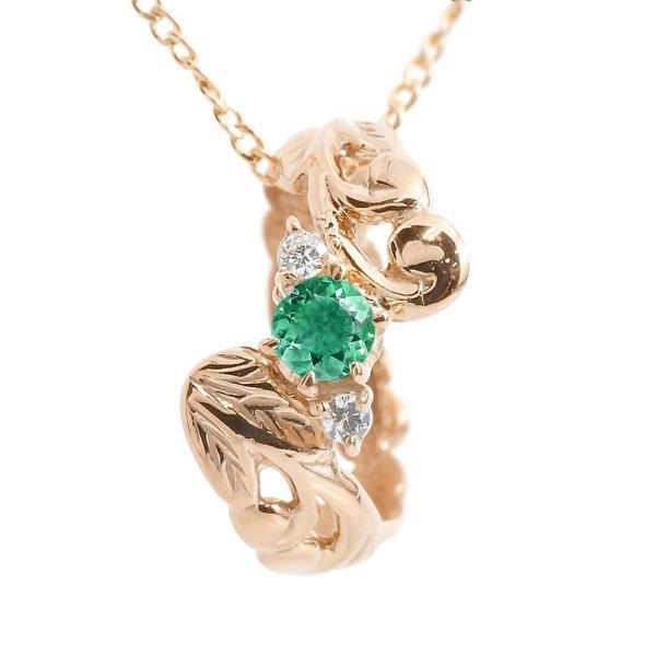 ハワイアンジュエリー ネックレス エメラルド ダイヤモンド ベビーリング ピンクゴールドk18 チェーン ネックレス レディース 18金 プレゼント 女性 送料無料