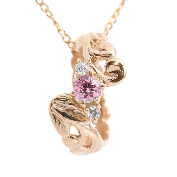 ハワイアンジュエリー ネックレス ピンクトルマリン ダイヤモンド ベビーリング ピンクゴールドk18 チェーン ネックレス レディース 18金 プレゼント 女性