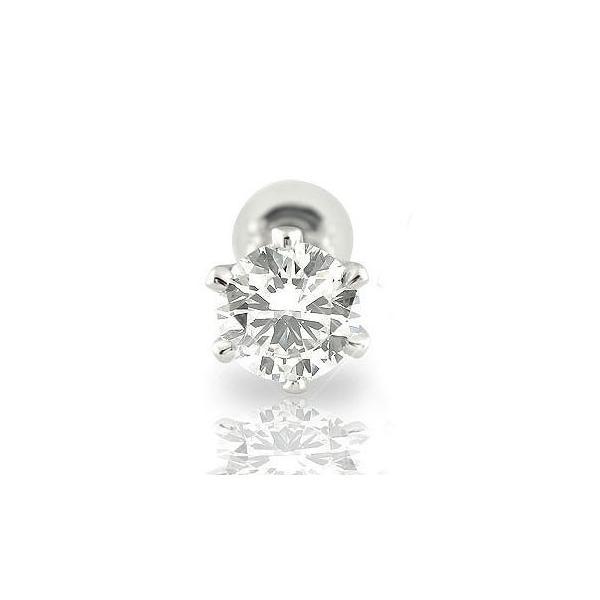 プラチナピアス メンズ 鑑定書付 片耳ピアス ダイヤモンド ピアス 一粒 プラチナ ダイヤモンド 0.25ct VSクラス ダイヤ フックピアス 宝石 ゆれるピアス