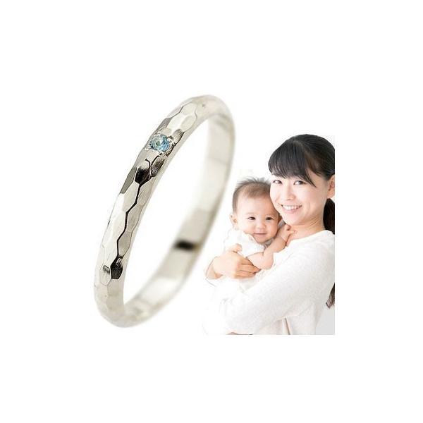 ピンキーリング ブルートパーズ シンプル 普段使い 人気 指輪 刻印 プラチナ 11月誕生石 ママジュエリー 出産祝い 育児 ママデビュー ストレート 2.3 送料無料