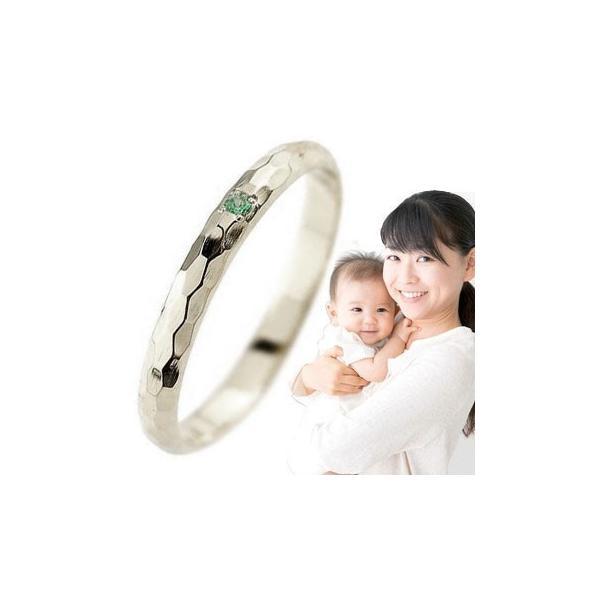 ピンキーリング エメラルド シンプル 普段使い 人気 指輪 刻印 プラチナ 5月誕生石 ママジュエリー 出産祝い 育児 ママデビュー ストレート 2.3 送料無料