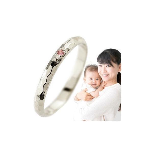 ピンキーリング ピンクトルマリン シンプル 普段使い 人気 指輪 刻印 プラチナ 10月誕生石 ママジュエリー 出産祝い 育児 ママデビュー ストレート 2.3 送料無料