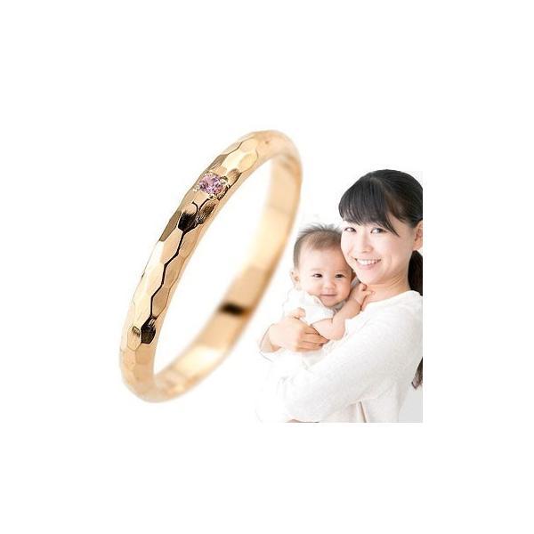 リング ゴールド ピンキーリング ピンクサファイア 指輪 刻印 ピンクゴールドk18 指輪 一粒 9月誕生石 18金 ストレート 2.3 送料無料