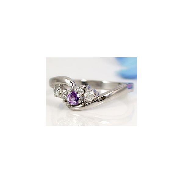 ピンキーリング 指輪ダイヤモンドリングアメジストホワイトゴールドk18 アメジスト ダイヤ2月誕生石 18金 ダイヤ ストレート 宝石