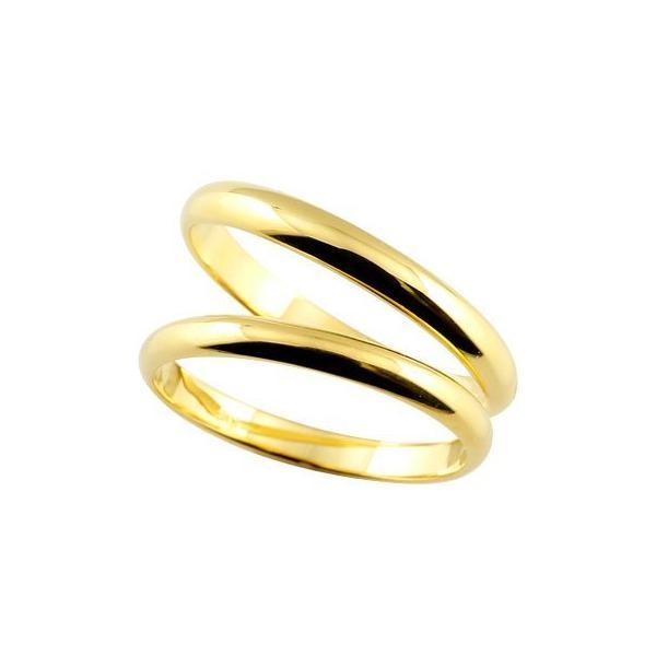 甲丸 結婚指輪 ペアリング マリッジリング イエローゴールドk18 結婚式 18金 ストレート カップル クリスマス 女性