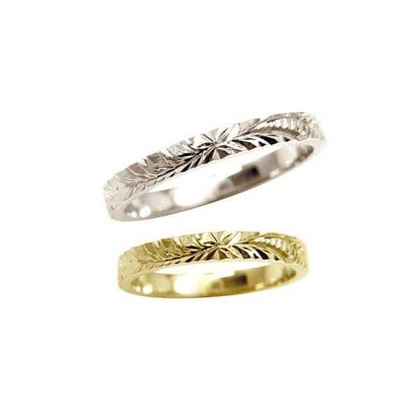マリッジリング 結婚指輪 ペアリング ハワイアン ゴールドK18 2本セット 結婚式 18金 ストレート カップル メンズ レディース