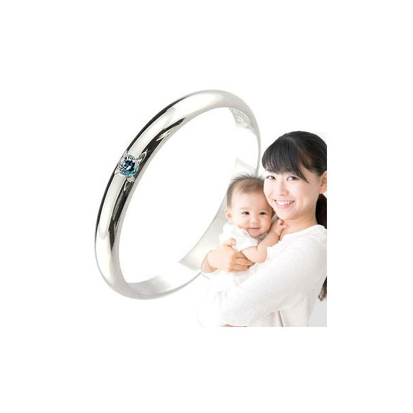 ピンキーリング ブルーダイヤモンド 指輪 刻印 ホワイトゴールドk18 ママジュエリー 出産祝い 育児 ママデビュー 18金 ダイヤ ストレート 2.3 送料無料