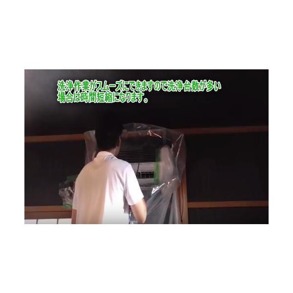 エアコン洗浄カバー エアコン洗浄シート+支持金具2本セット 長く使える 一般壁掛け用エアコン洗浄用カバー 寸法(高さ×幅×奥行)(40cm×88cm×40cm)|ats-senzai|06