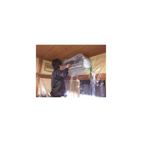エアコン洗浄ポンプ エアコンクリーニング洗浄機に最適 丸山モーター動噴ポンプ エアコン洗浄用ノズルセット プロ用、業者様にもおすすめ致します。送料無料|ats-senzai|02