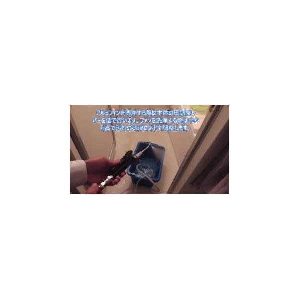 エアコン洗浄ポンプ エアコンクリーニング洗浄機に最適 丸山モーター動噴ポンプ エアコン洗浄用ノズルセット プロ用、業者様にもおすすめ致します。送料無料|ats-senzai|05