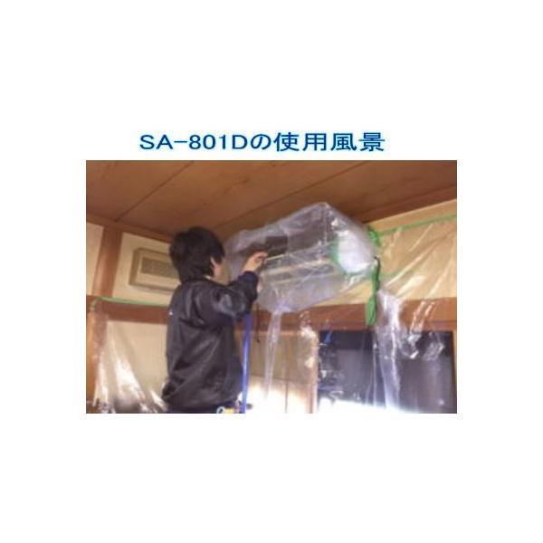エアコンクリーニング洗浄カバーシート 一般壁掛け用寸法(高さ×幅×奥行)(40cm×88cm×40cm)じょうぶで長持ちする繰り返し使える洗浄シートです。|ats-senzai|04