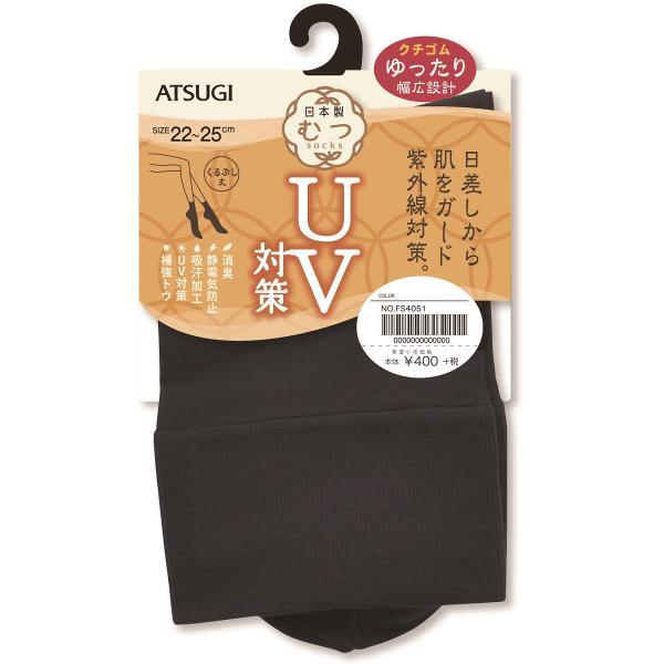 靴下 レディース くるぶし 夏 UV対策 プレーン 無地 50デニール ブランド アツギ ATSUGI むつsocks FS4051