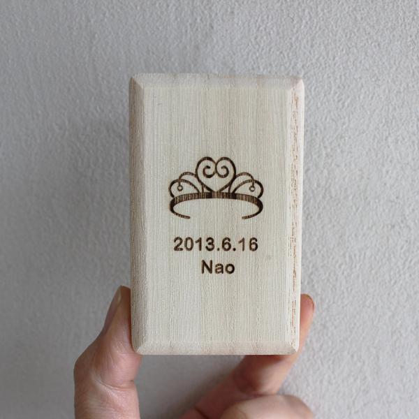 「名入れ へその緒ケース 」 へその緒入れ 臍帯箱 乳歯ケース 毛入れ 高品質桐材 定形外選択で送料無料 atsumeru 08