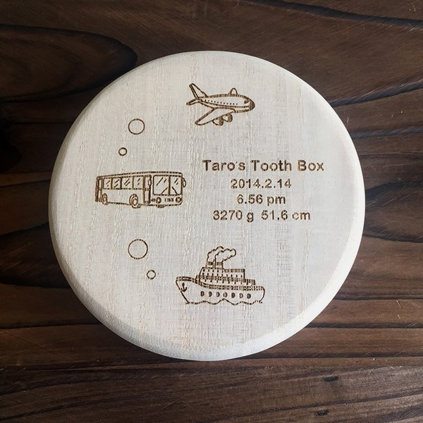 定形外郵便選択で送料無料 乳歯ケース オリジナル 「のりもの」 桐 箱 子ども 歯入れ 出産祝い プレゼント ギフト|atsumeru