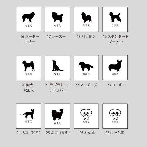 定形外選択で送料無料 乳歯ケース 「名入れ専用 イロハ 」(高品質桐材) 歯の箱 乳歯入れ 犬 猫  親知らず|atsumeru|05