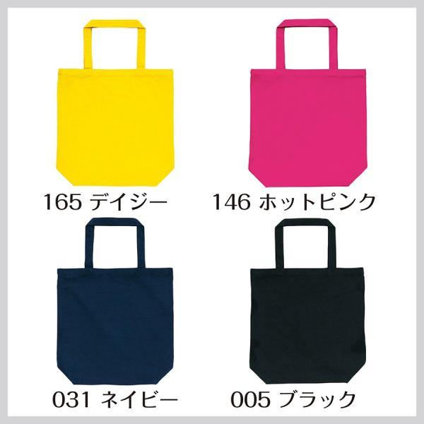 トートバッグ 綿100% カラー S キャンバストート 無地 エコバッグ|atta-v|02