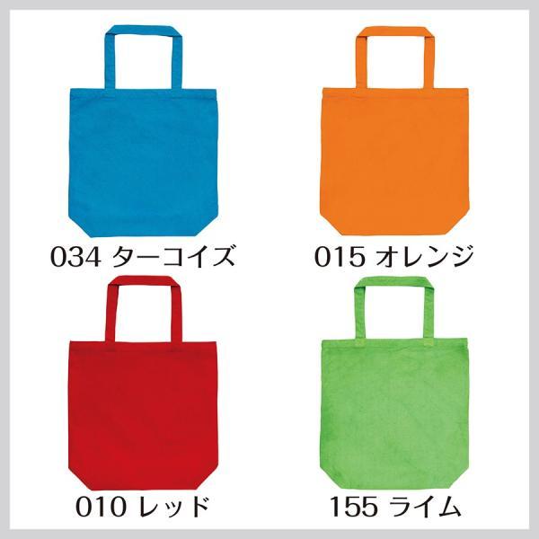 トートバッグ 綿100% カラー S キャンバストート 無地 エコバッグ|atta-v|03
