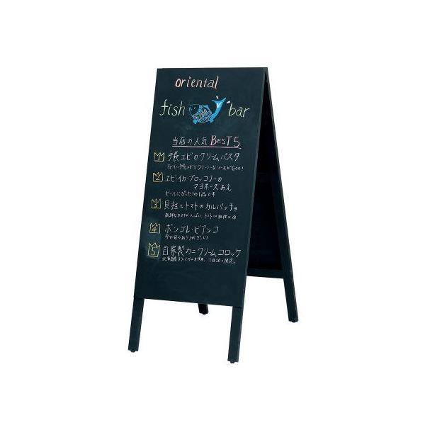 A型看板 (中) 木製 カラー黒板 ブラック (両面 チョーク用) 立て看板 置き看板 店舗用 WA450K|atta-v