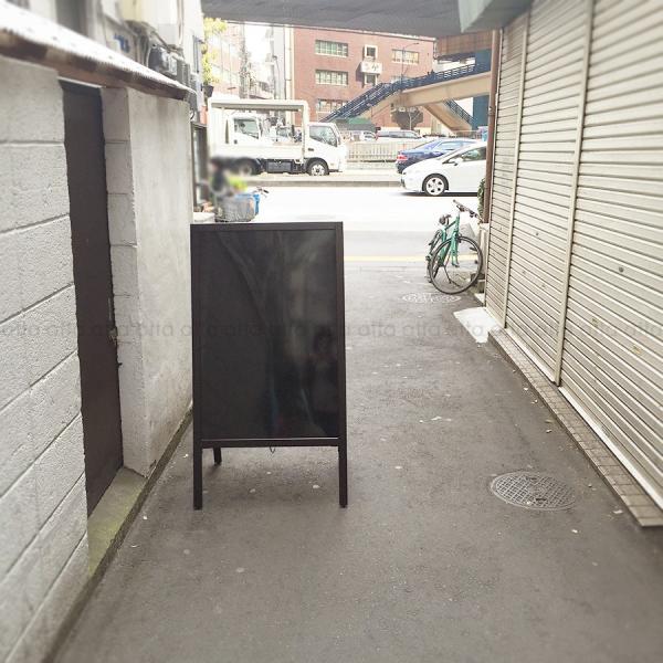 A型看板 (特大) ブラックボード 木製 両面 マーカー用 ABS-101B 立て看板 置き看板 店舗用|atta-v|03