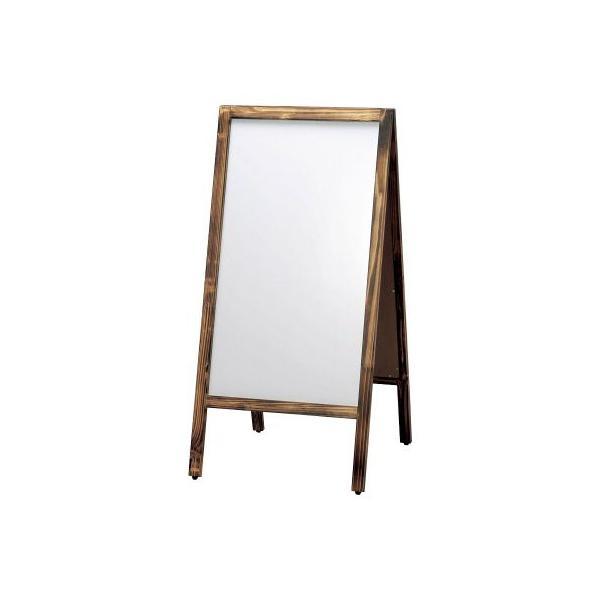 A型看板 (大) 焼杉枠 ホワイトボード 木製 両面 マーカー用 ABS-32W 立て看板 置き看板 店舗用|atta-v