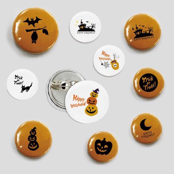 ハロウィン 缶バッジ (直径 54mm) デザイン全10種類 イラスト (かぼちゃ 猫 おばけ コウモリ 等) ハロウィングッズ 雑貨