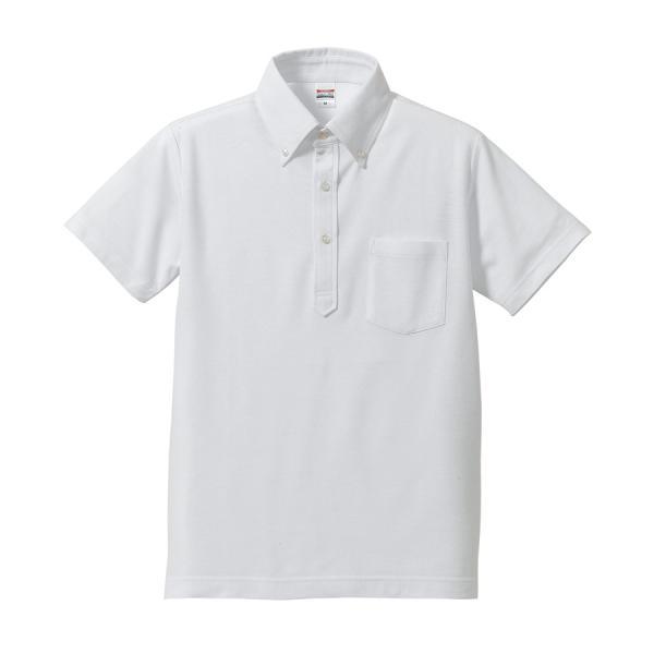 5.3オンス ドライカノコ ユーティリティーポロシャツ (ボタンダウン) (ポケット付) 5051-01 男女兼用 無地 XS〜XL|atta-v